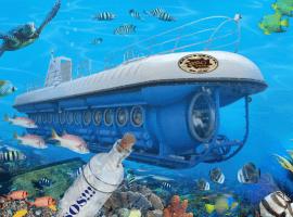 חדר בריחה הצוללת במפרץ חיפה
