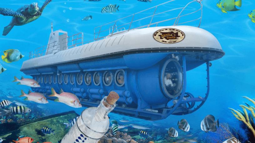 חדר בריחה הצוללת במפרץ חיפה 0