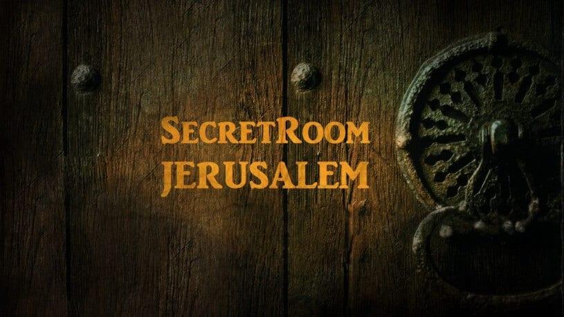 חדר בריחה המרדף אחרי המיליון ירושלים 0