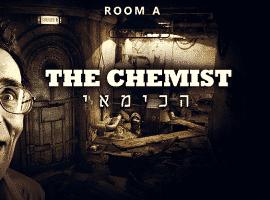 חדר בריחה הכימאי אשקלון