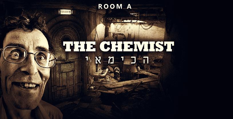 חדר בריחה הכימאי 0