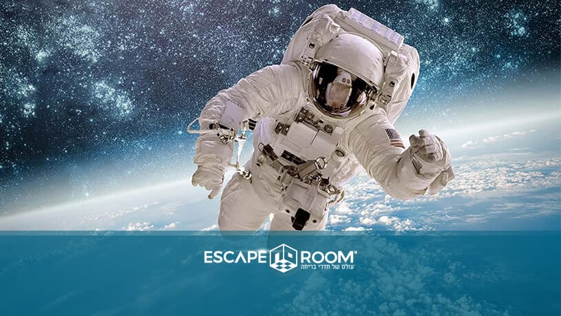 חדר בריחה אלטאיר: תחנת החלל 0