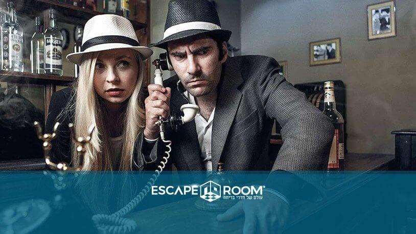 חדר בריחה אימפריית הפשע 0