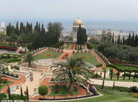 חיפה, הקריות והסביבה
