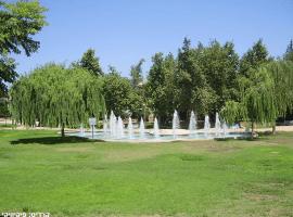 כפר סבא והסביבה