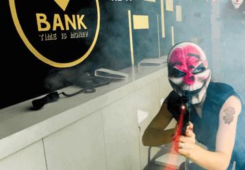 חדר בריחה שוד בנק באר שבע 0