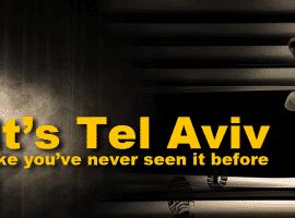 חדר בריחה 🏠 TLV Show