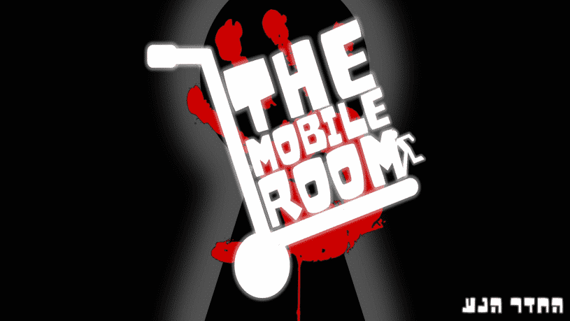 the mobile room