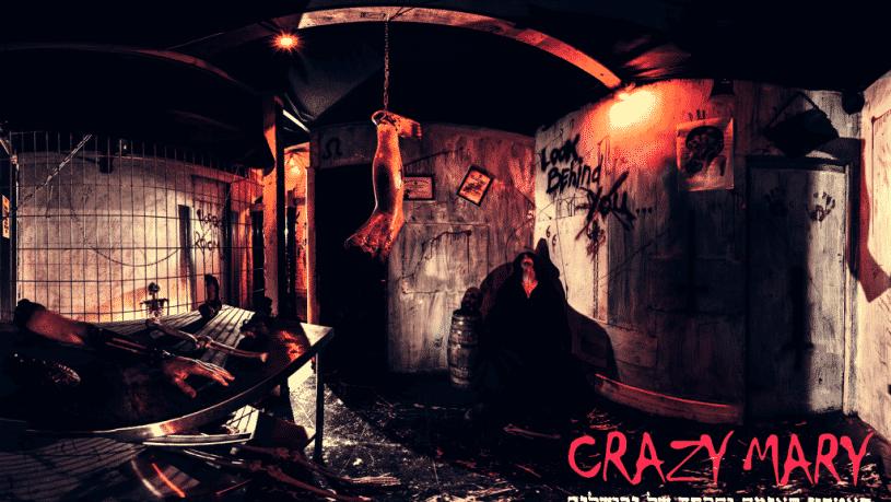 חדר בריחה קרייסס 2