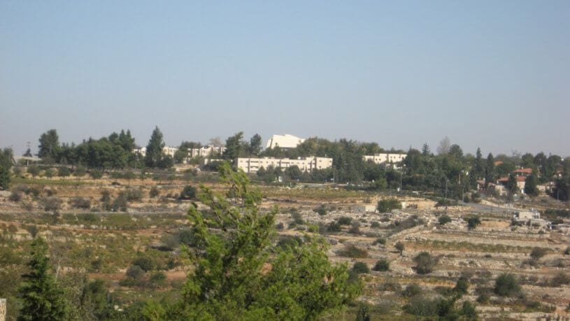 PikiWiki_Israel_5831_Har_Etzion_Yeshiva