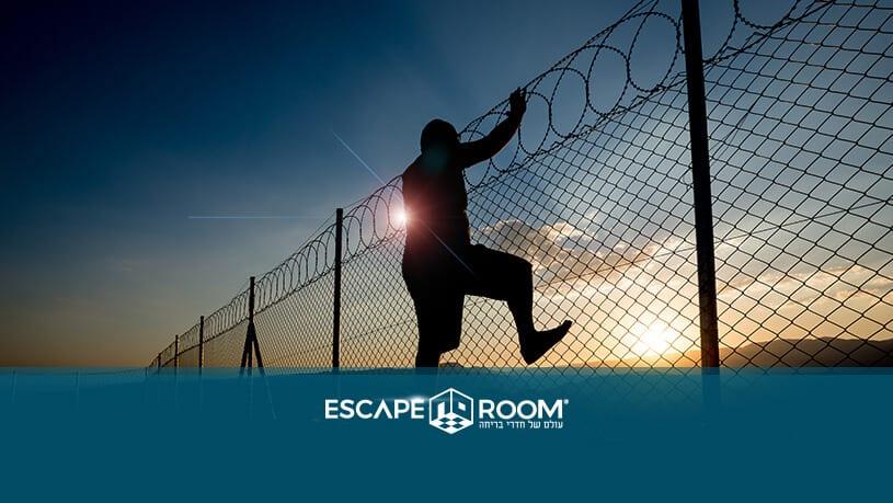 חדר בריחה נמלטים 0