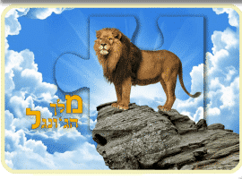 חדר בריחה מלך הג'ונגל