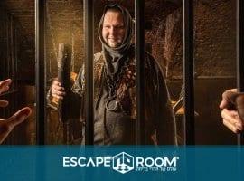 חדר בריחה תעלומת האסיר האחרון