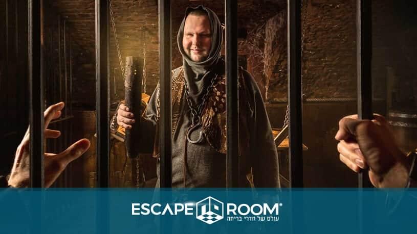 חדר בריחה תעלומת האסיר האחרון 0
