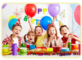 חדר בריחה הרפתקה ביום הולדת - באר שבע