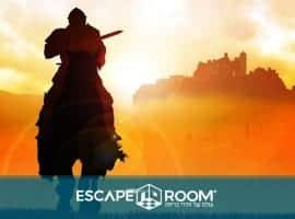 חדר בריחה המלך ארתור והגביע הקסום