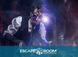 חדר בריחה סודות האלכימאי